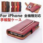 iPhone X 手帳型 ケース iPhone 8 Plus iPhone8 スマホ手帳型 財布型 カード/小銭収納 お財布 スタンド機能 分離式 取り外し可能 case 手帳型 全面保護 ビジネス