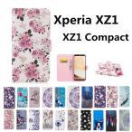 Xperia XZ1 Compact SO-02K SOV36 Xperia XZ1 SO-01K/SOV36/701SO スマホケース スマホカバー 合皮 カード収納 スタンド機能 柄 レザー 革 手帳型ケース