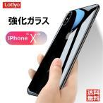 iPhone X ケース アイフォンX カバー 強化ガラス 裏板ガラス 薄型 極薄 耐衝撃 TPU ハード 頑丈 高級感 薄型 おしゃれ 透明 傷防止 iPhoneX 二重構造