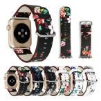 Apple watch ベルト 38mm 42mm バンド交換 品質 レザーベルト アップルウォッチ 交換ベルト カワイイ 時計バンド 花柄 交換簡単 可愛い 軽量 アダプター付き