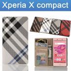ショッピング手帳 手帳ケース Xperia X Compact 携帯ケース スマホカバー SO-02Jケース チェック柄 かわいい レザーケース 横開き カード収納 スマホケース 革 ソニー