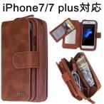 iPhone7 ケース 手帳型 財布ケースiPhone7 Plus 大容量  レザー 革 オシャレiPhone7  レディース  アイフォン7/7 プラスケース iPhone7ケース