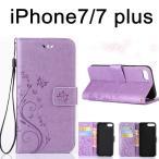 iphone7ケース 手帳型 iphone7 plusケース  iPhone7 PlusケースiPhone7 ケース 合皮レザーiPhone7カバー アイフォン7ケース アイフォン7