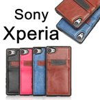 SONY Xperia Z5ケース Xperia Z5 Premiumケース Xperia Z5 Compactケース 保護カバー レザー エクスペリア SO-01H SOV32 403SO SO-03H SO-02H カード収納可能