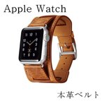 Apple Watch 38mm 42mmベルト iphone アダプター付き アップルウォッチ 腕時計バンド ブランド バンド 牛革 オシャレ 本革 レザーベルト