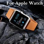 Apple Watch ベルト バンド ステンレススチール 革 38
