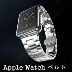 Apple Watch ベルト バンド ステンレススチール 38mm 42mm アップルウォッチ  アイウォッチ ビジネス 時計 カッコイイ クール Apple Watch スマート