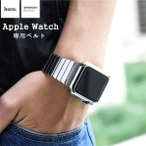 Apple Watch Series 2 38mm/42mmケース カバー PCケース 耐衝撃 アップルウォッチ シリーズ2 メッキ加工 オシャレ  Series 2 カバー 38mm