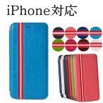 ショッピング手帳型 手帳型 iphone6s ケース 手帳型 おしゃれ iphone6plus ケース 手帳型 かわいい iphoneseケース カード収納 iphone6s plus ケース 手帳 iphone5 ケース