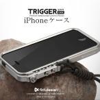 iPhone5 5s SEケース iphone5カバー アイフォン5 金属製 カッコイイ 耐衝撃 アルミバンパー メタルケース ストラップ付 フレーム アイフォン5 リューズっぽい