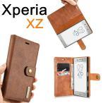 ショッピングxperia xz 手帳型ケース Xperia XZ ケース 手帳型 レザー 分離式 SO-01J/SOV34/601SO スマホカバー 横開き エクスペリア Xperia XZ レザー 革 皮 革 カード収納 Xperia XZ ケース