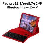 iPad Pro キーボード 画像