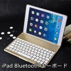 iPad Air2/ iPad Airキーボード一ケース BluetoothiPad Air2/Air キーボード ケースBluetooth アルミ アルミニウム ノートパソコンに変身 バックライト