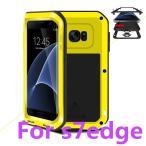 ショッピングGALAXY Galaxy S7 edge ケース ブランド カバー 耐衝撃 頑丈 S7 edge ケース防振 強靭 タフケース Galaxy S7 edge専用ケース メタルプロテクト