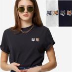 在庫処分 MAISON KITSUNE メゾン キツネ ロゴ Tシャツ DOUBLE FOX HEAD 半袖 メンズ レディース 人気シャツ 半袖Tシャツ 二枚目購入可能!