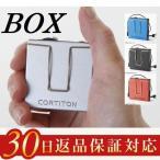 補聴器 ポケット型  日本製 ヒカリネットBOX補聴器 箱型補聴器