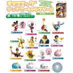 即納★フルタ製菓 ディズニー キャラクター チョコエッグ8★1BOX・ボックス(10個入り)シークレット有