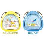 アリアス ALIAS  置き時計 ピンク 11.0cm 12.8cm 8.8cm すみっコぐらし 目覚まし時計 LEDクロック