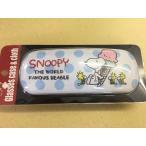 定形外なら¥390で全国へ『スヌーピー★SNOOPY』メガネケース(眼鏡クロス付ケース)★アイスクリーム ドット(SPM-529)