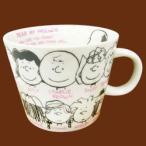 スヌーピー マグ マグカップ 日本製『デカマグ  FRIENDS SNOOPY 』STB-1205(コップ カップ 景品 グッズ プレゼント ギフト 通販 ピーナッツ)