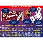 即納★WONKA(ウオンカ)★メール便OK★ネスレ チャーリーとチョコレート工場 ウォンカ(キャラメル味)チョコバー単品