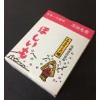 【予約商品/3月 できあがり次第の発送】茨城県ひたちなか産 干しいも 紅はるか 無添加 2キロ箱(ほしいも/芋/さつまいも/サツマイモ)