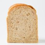 小麦全粒粉60%食パン 1斤 食パンを極める NBIベイカーズ