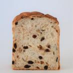 ぜいたく食パン〔レーズン55・いちじく25・くるみ20〕 1斤 食パンを極める NBIベイカーズ