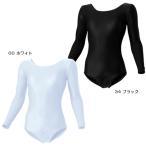 P-520女子体操レオタード長袖