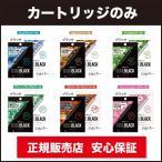 クールブラック 【カートリッジ】 COOLBLACK 保証付 5本入 国産リキッド 電子タバコ ニコチン タール ゼロ cool black