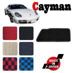 porsche/cayman/ケイマン/987専用ヒールパッド