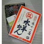 老舗江川がおくる越前福井の水ようかん 大 1箱