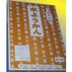 和菓子の老舗榮太楼がおくる福井の水ようかん 大 1箱