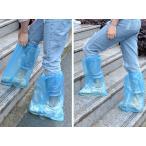 ショッピング防水 防水 ビニールシューズカバー(靴カバー)10足セット ロングタイプ