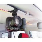 ショッピングホルダー ドライブレコーダー ホルダー サンバイザーに挟むだけ カメラにも