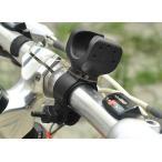 自転車用 ライトホルダー 取り付け簡単 回転機能付き