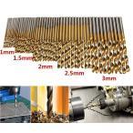 ドリル刃 Φ1、1.5、2、2.5、3mm  10本セット HSS鋼