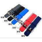 腕時計 交換バンド 防水 ラバー ベルト 18mm 20mm 22mm ワンタッチ クイックバネ棒2本+ばね棒外し工具付(B03)