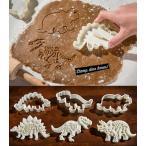 クッキー型 恐竜 3種セット 恐竜の化石 トリケラトプス ステゴサウ...--1150