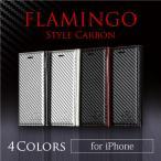 iPhone7 ケース 手帳型 iPhone7Plus ケース 手帳型 アイフォン7 ケース ブランド ICカード アイフォン7Plus カバー カーボン 革 レザー FLAMINGO STYLE CARBON