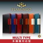 MULTI TYPE 多機種対応型 手帳型 ケース カバー 革/レザー FLAMINGO MULTI Type