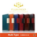 MULTI TYPE 多機種対応型 手帳型 ケース 手帳型 ブランド シンプル おしゃれ かわいい レディース カバー 革 レザー FLAMINGO MULTI Type