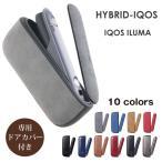 iQOS3 ケース アイコス3 ケース 新型 カバー iqos3ケース アイコス3ケース レザー HYBRID IQOS3 CASE