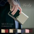 スマホケース 手帳型 全機種対応 ケース 多機種対応 xperia エクスペリア Galaxy アクオス AQUOS BASIO ケース カバー Judy