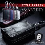 スマートキー キーケース キーホルダー キーリング 革 メンズ ブランド レディース スマートキーカバー アクセスキー FLAMINGO STYLE CARBON SMART KEY CASE