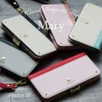 iPhone12 mini ケース 手帳型 iPhone se se2 第2世代 ケース カバー iphone8 アイフォン 12ミニ SE ケース Mary