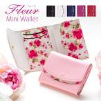 財布 レディース 三つ折り財布 コンパクト ミニ財布 おしゃれ 三つ折り 小さい財布 小さめ プチプラ 花柄 かわいい FleurMiniWallet