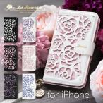 ショッピングiphone ストラップ iPhone7 ケース SE 手帳型 アイフォン7 SE 5s 5 8 ブランド ICカード スマートフォン 薔薇柄 花柄 かわいい レザー スマホカバー ストラップ Roseraie