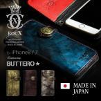 iPhone7 ケース 手帳型 アイフォン7 手帳型 ブランド 送料無料 ICカード スマートフォンカバー スマホケース 本革 レザー ハード ワイルド 日本製 Rocx