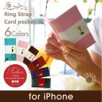iPhone7 ケース 手帳型 iPhone7Plus ケース 手帳型 アイフォン7 ケース アイフォン7プラス カバー iPhoneSE iPhone6s iPhone6s plus ケース 手帳型 Ruban